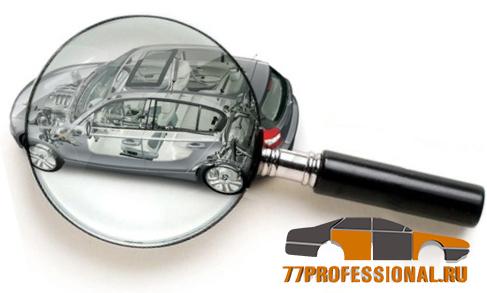 оценка ремонта авто